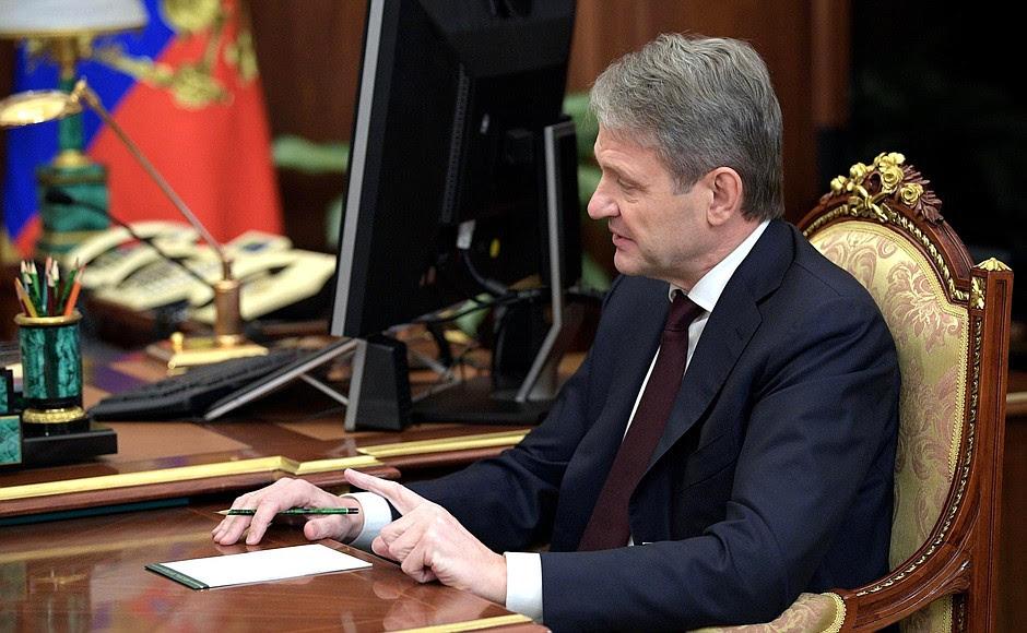 Министр сельского хозяйства Александр Ткачёв.