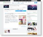 """コミックナタリー - 「王家の紋章」キャロル&メンフィス""""愛をしたたメモ"""""""