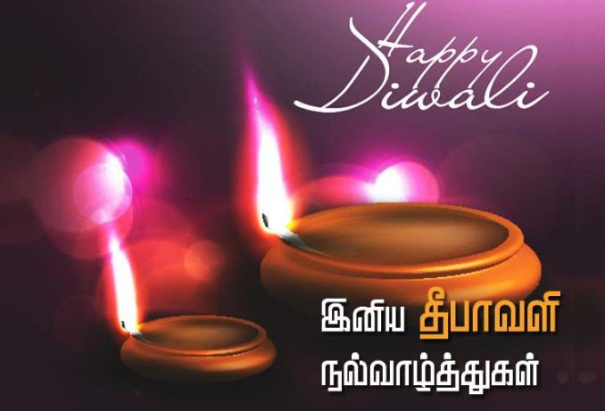 Happy Diwali Wishes In Tamil Images Diwali Quotes Kavithai In