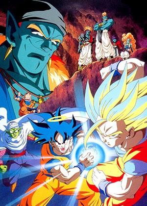 Dragon Ball Z: La galaxia corre peligro [Película] [HD] [Sub Español/Audio Latino] [MEGA]