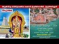 Tiruchendur  Subramania Swamy Temple-Shasti Festival -2020  Yaga Salai Poojai   Day -1