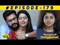 Gopurangal Saivathillai 28-06-2019 Jaya Tv Serial
