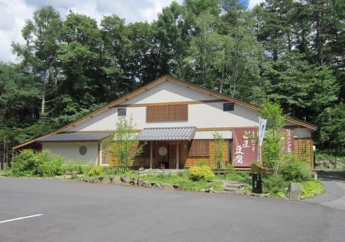 日本料理「柚の花」(Kanon)外観 2012年7月9日 by Poran111