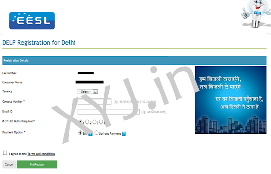 Buy LED Bulbs at Rs. 10 Under DELP Scheme Implement by Delhi Govt. and Launches by Government of India | XYJ.in