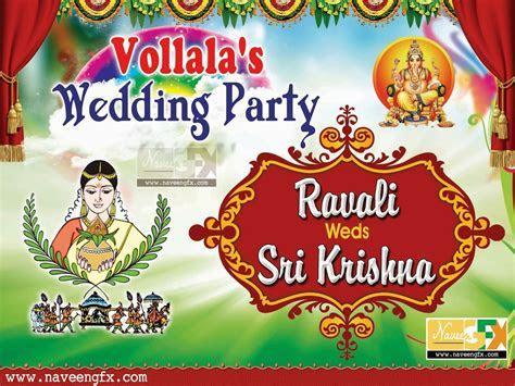 NaveenGFX.com: Wedding banner   Wedding banners   Wedding