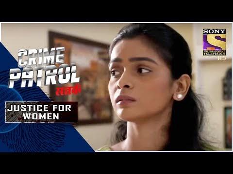 Crime Patrol Satark - New Season | The Circuit | Justice For Women | Full Episode