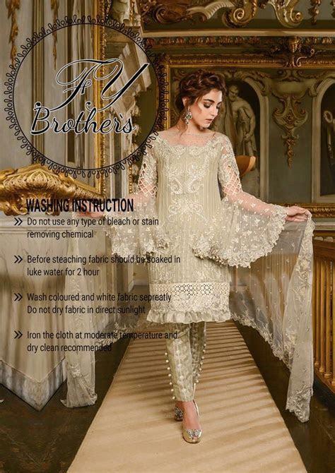 Maria B Wedding Collection 2018   Pakistani Dresses
