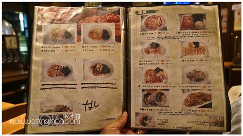 罔市韓國燒肉05-2.jpg