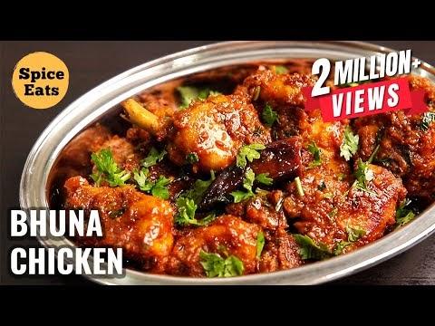 Bhuna Chicken Fry
