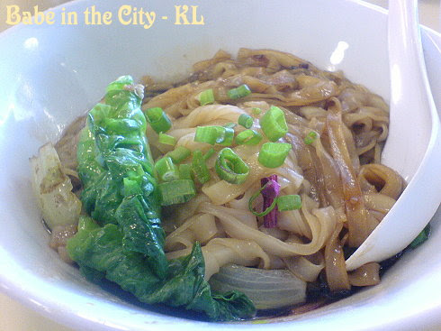 RM - kueh teow dry style RM4