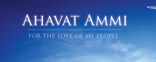 Click here to support Ahavat Ammi Ministries Operation Ahavat Yisrael! by Ahavat Ammi