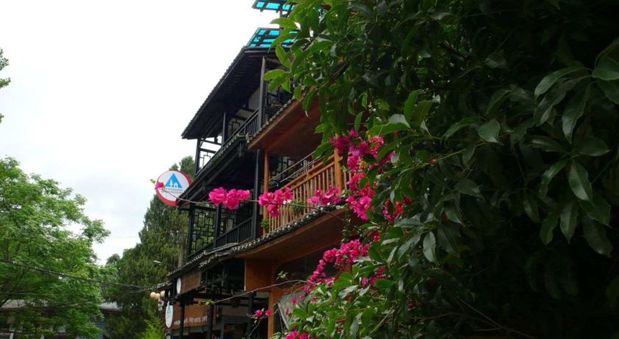 Xingping This Old Place International Youth Hostel Reviews