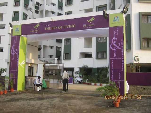 Entrance of a launch event -  Visit Gera's Park View1, 1 BHK & 2 BHK Flats at Gera's Emerald City, near EON IT Park, Kharadi, Pune 411014