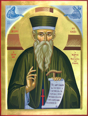 Saint Kosmas the Aetolian as a Missionary Part 1