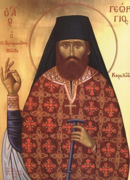 Ο Άγιος Γεώργιος Καρσλίδης. Σύγχρονη εικόνα η οποία φυλάσσεται στην Μονή του.