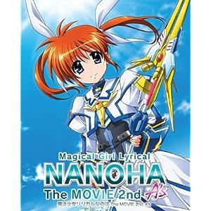 魔法少女リリカルなのはThe MOVIE 2nd A\\\'s(超特装版) [Blu-ray]