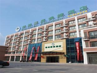 GreenTree Inn Changshu Aotelaisi Business Hotel Reviews