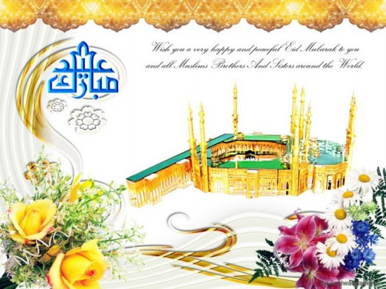 Eid-Greeting-Cards-2013-Pictures-Photos-Islamic-Eid-Card-Image-Wallpapers-1