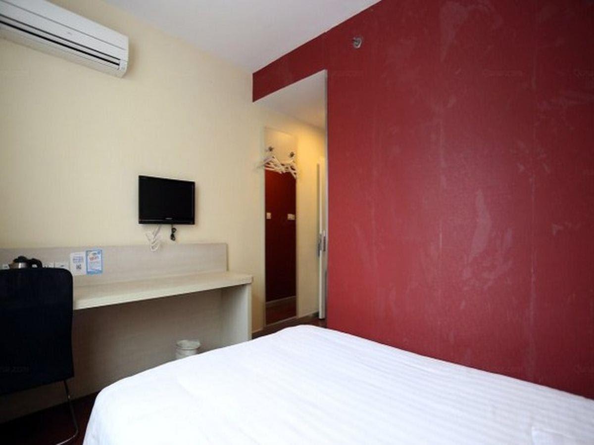 Price Hanting Hotel Changsha Renmin Mid Road Branch