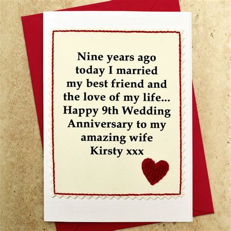 personalised 9th wedding anniversary card by jenny arnott