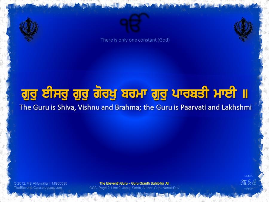 The Eleventh Guru : Japuji Sahib : MG00035