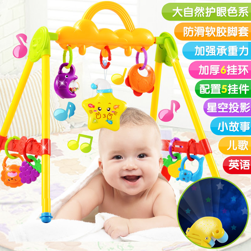 Newborn Infant Toys 0 1 Years Old Baby Fitness Frame Baby Fitness