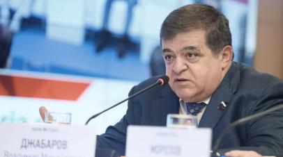 Джабаров призвал Эстонию вернуться к нормальным отношениям с Россией