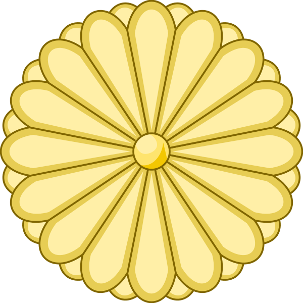 Ficheiro:Japanese Imperial Seal.svg
