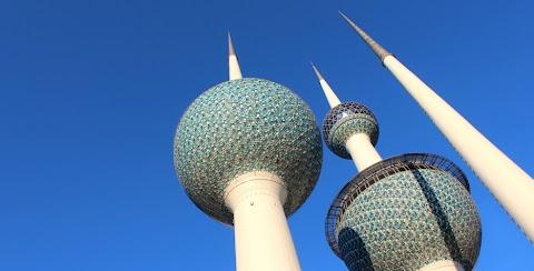 2020 Calendar Kuwait
