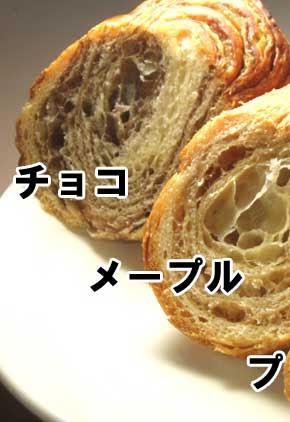 【Yahoo!ショッピング】缶deボローニャ