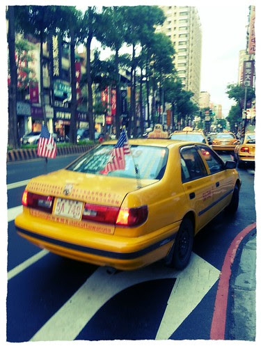 Taxi by Patrick Cowsill