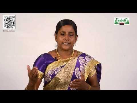 11th  Chemistry கரைசல்கள் அலகு 9 பகுதி 3 Kalvi TV
