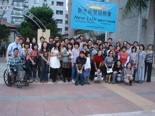 New Life Bilingual Church