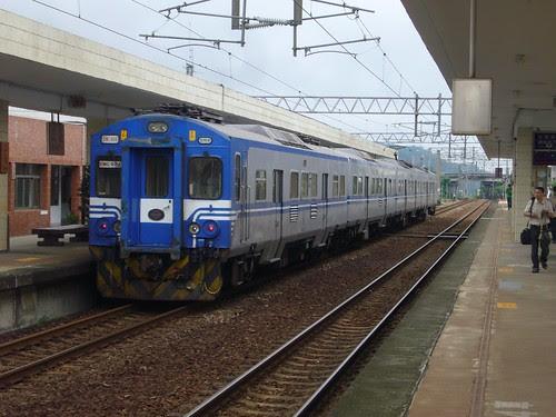 EMU408