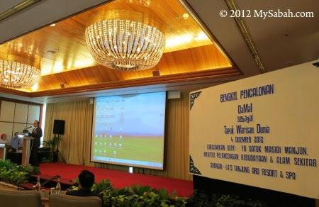 workshop on nominating World Heritage Site