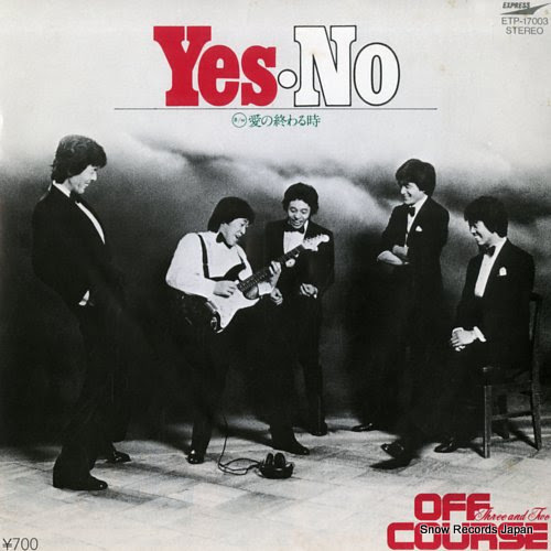 OFF COURSE yes no