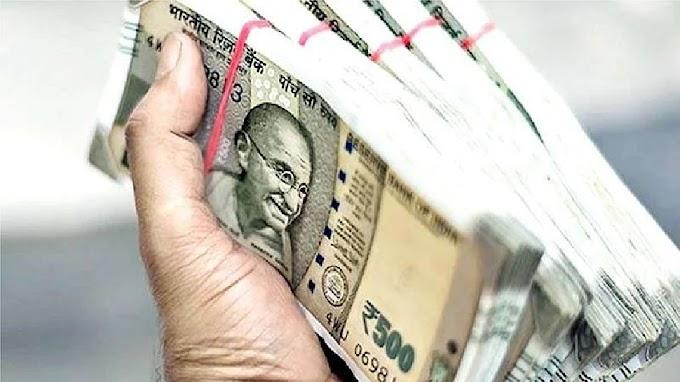 शख्स के अकाउंट में गलती से आए पैसे, कहा-'PM मोदी ने मुझे पैसे भेजे'; नहीं करूंगा वापस'
