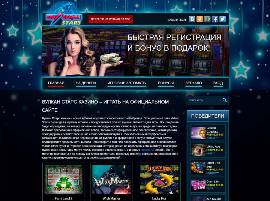 Лучшее онлайн казино с живыми дилерами