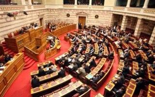 """Η τελευταία """"αποζημίωση"""" των ανεξάρτητων βουλευτών"""