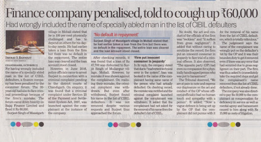 Landmark Judgement against Wrong Branding as CIBIL Defaulter | CIBIL Consultants