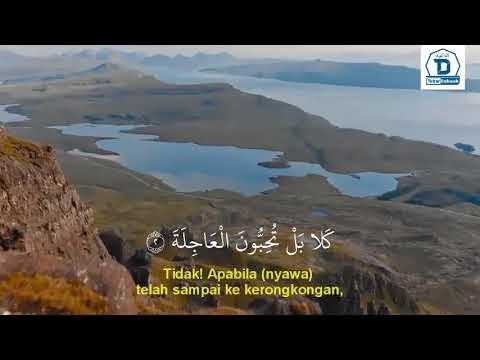 TADABUR AYAT | SURAT AL-QIYAMAH : 20-40