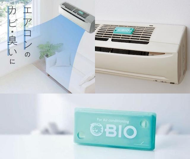 【Power BIO 除臭防霉盒】 貼係冷氣機即除異味、防霉菌 日本製造有保證