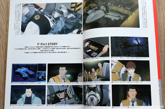 WXIII Patlabor The Movie 3 Art Book Review - Halcyon Realms - Art Book Reviews - Anime, Manga, Film, Photography
