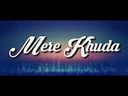 मेरे खुदा ख्रिश्चियन सोंग  Mere Khudaa Christian Song Lyrics Hindi
