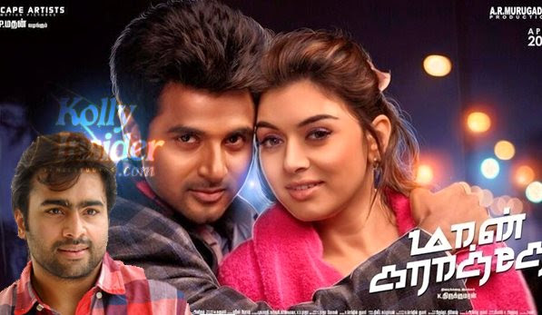 Maan Karate to be remade in Telugu