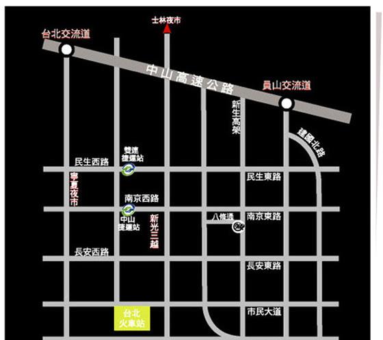 新月商旅/新月/商旅/休息/台北/中山
