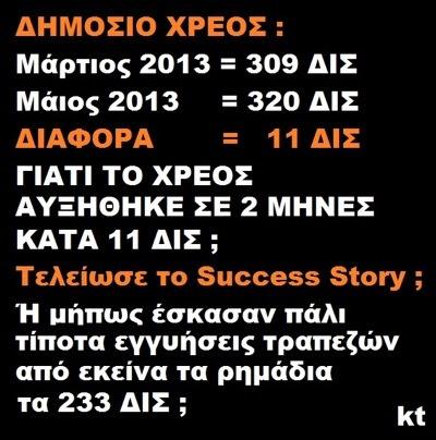 20130704-101151.jpg