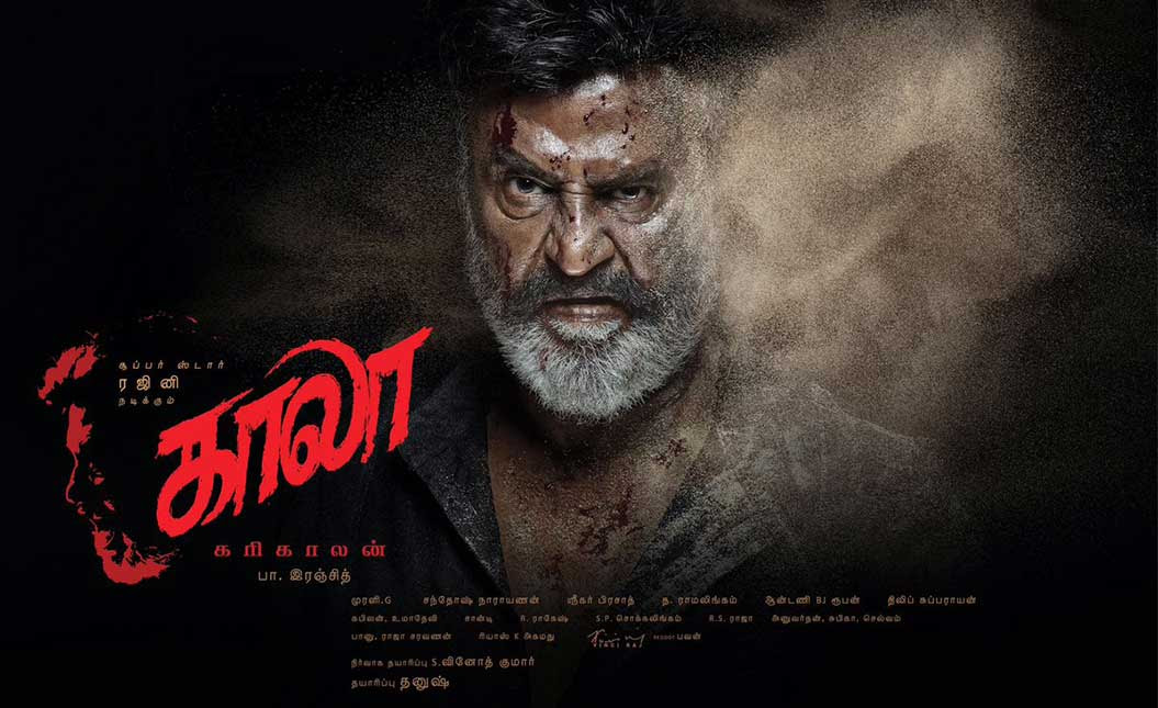 Kaala  News, Photos, Trailer, First Look, Reviews