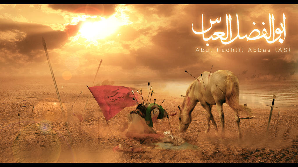 Hamza Name Wallpaper Hd 4 Shaban Wiladat Hazrat Abbas Alamdar As Hd Images And