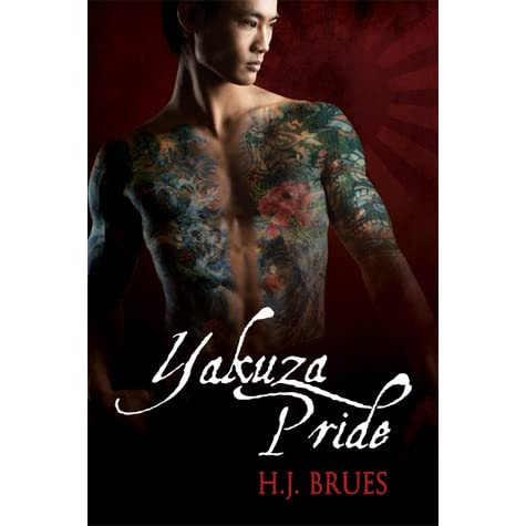 a review of Yakuza Pride